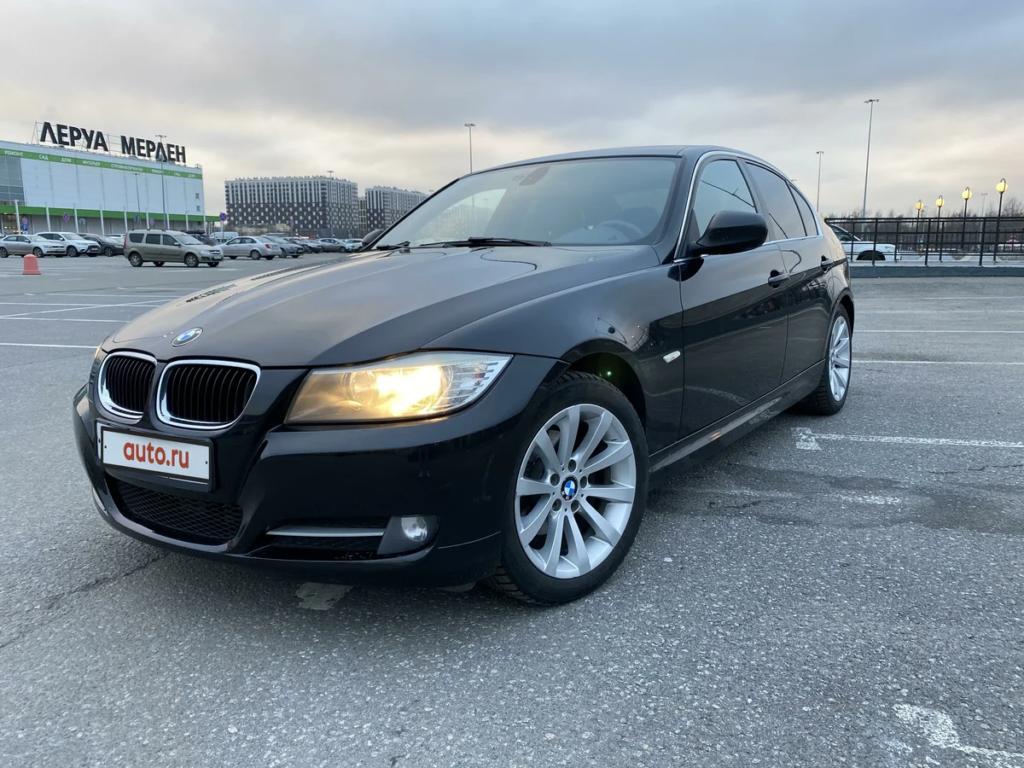 Выкуп авто BMW 3 серии